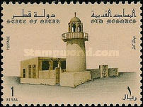 [Old Mosques, type VI]