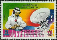 [The 25th Anniversary of Qatar Broadcasting, type VK]