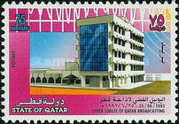 [The 25th Anniversary of Qatar Broadcasting, type VM]