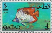 [Fish of the Arabian Gulf - Previous Issues Surcharged, type W2]