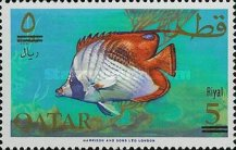[Fish of the Arabian Gulf - Previous Issues Surcharged, type W3]