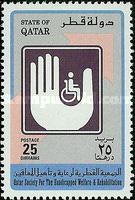[Qatar Society for Welfare and Rehabilitation of the Handicapped, Typ WK]