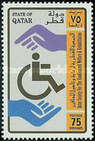 [Qatar Society for Welfare and Rehabilitation of the Handicapped, Typ WL]