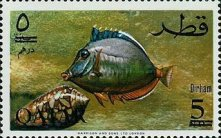 [Fish of the Arabian Gulf - Previous Issues Surcharged, Typ X2]
