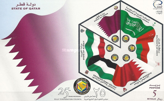 [The 25th Anniversary of the Gulf Cooperation Council or GCC, Typ XFD]