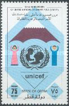 [The 50th Anniversary of UNICEF, Typ YL]