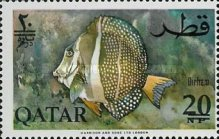 [Fish of the Arabian Gulf - Previous Issues Surcharged, Typ Z2]