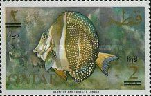 [Fish of the Arabian Gulf - Previous Issues Surcharged, type Z3]