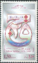 [The 25th Anniversary of University of Qatar, type ZX1]
