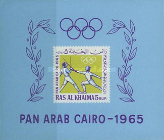 [Pan Arab Games, Cairo, Typ ]