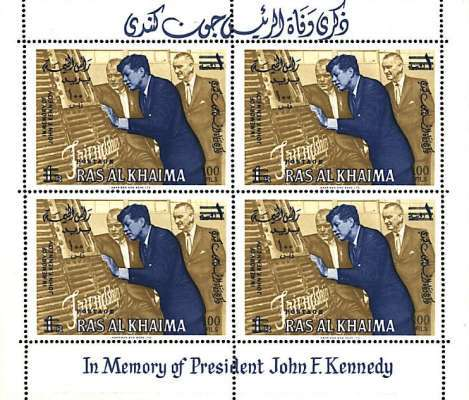 [President Kennedy Commemoration, 1917-1963, Typ ]