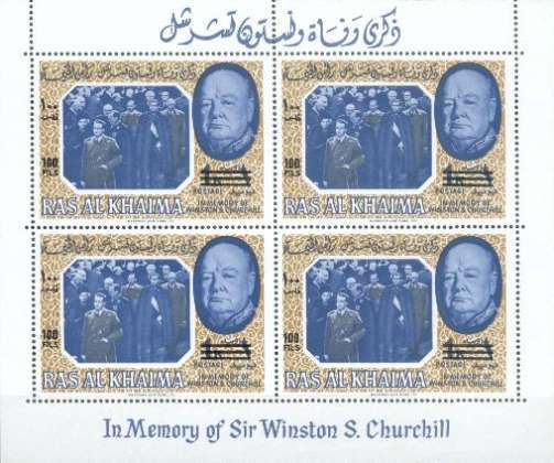 [Winston Churchill Commemoration, 1874-1965, Typ ]