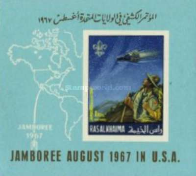 [Airmail - World Boy Scout Jamboree - Idaho, Typ ]