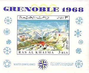[Airmail - Winter Olympic Games - Grenoble, France, Typ ]