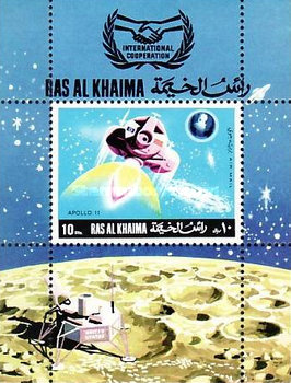 [Airmail - International Cooperation Year in Outer Space, Typ ]