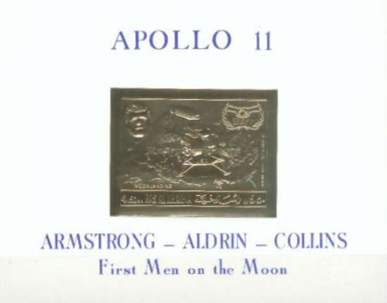 [Airmail - Apollo 11 Moon Landing, Typ ]