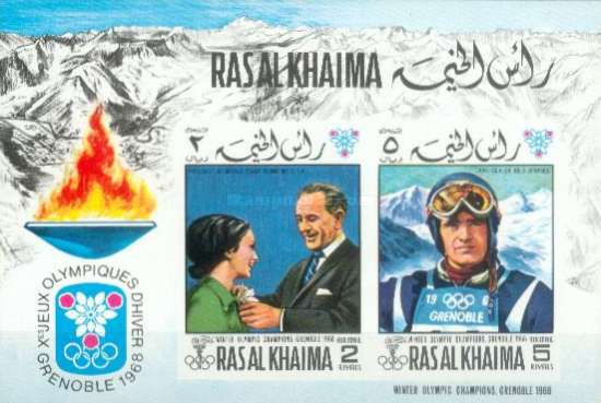 [Airmail - Winter Olympic Games - Grenoble, France - Winners, Typ ]
