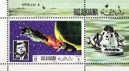 [Airmail - Space Exploration - Apollo 10, 11 and 12, Typ ]