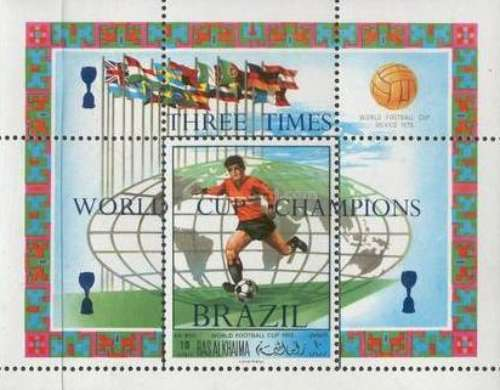 [Airmail - Football World Cup - Brazil World Champions, Typ ]