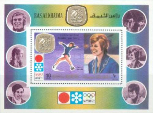 [Airmail - Gold Medal Winners of Winter Olympic Games - Sapporo, Japan, Typ ]
