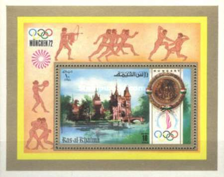 [Airmail - Olympic Games - Munich, Germany - Famous Buildings of Different Countries, Typ ]