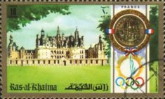 [Olympic Games - Munich, Germany - Famous Buildings of Different Countries, Typ AAM]