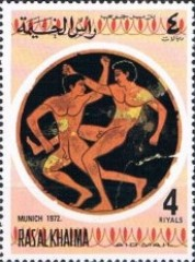 [Airmail - Olympic Games -  Munich, Germany - Ancient Sports / Modern Sports, Typ ABP]