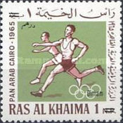 [Pan Arab Games, Cairo - Previous Issues Surcharged, Typ CG]