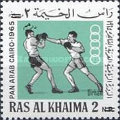 [Pan Arab Games, Cairo - Previous Issues Surcharged, Typ CH]