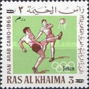 [Pan Arab Games, Cairo - Previous Issues Surcharged, Typ CI]