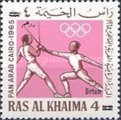 [Pan Arab Games, Cairo - Previous Issues Surcharged, Typ CJ]