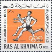 [Pan Arab Games, Cairo - Previous Issues Surcharged, Typ CK]
