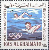 [Pan Arab Games, Cairo - Previous Issues Surcharged, Typ CL]