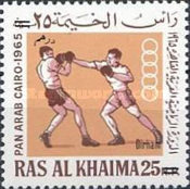 [Pan Arab Games, Cairo - Previous Issues Surcharged, Typ CM]