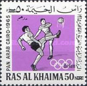 [Pan Arab Games, Cairo - Previous Issues Surcharged, Typ CN]