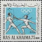 [Pan Arab Games, Cairo - Previous Issues Surcharged, Typ CO]