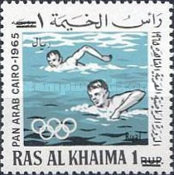 [Pan Arab Games, Cairo - Previous Issues Surcharged, Typ CP]