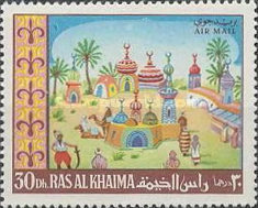 [Airmail - Arabian Nights, Typ DQ]
