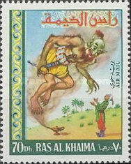 [Airmail - Arabian Nights, Typ DR]