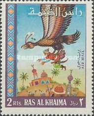 [Airmail - Arabian Nights, Typ DT]