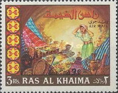 [Airmail - Arabian Nights, Typ DU]