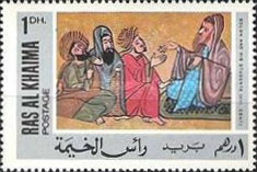 [Arabic Miniatures and Paintings, Typ EB]