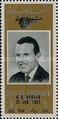 [In Memorium of the Victims of the Apollo I Accident - American Astronauts Stamps of 1966 Overprinted, Typ FG]