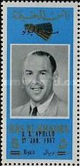 [In Memorium of the Victims of the Apollo I Accident - American Astronauts Stamps of 1966 Overprinted, Typ FK]