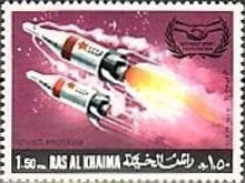 [Airmail - International Cooperation Year in Outer Space, Typ JN]
