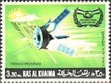 [Airmail - International Cooperation Year in Outer Space, Typ JP]