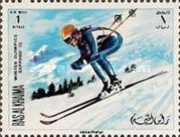 [Airmail - Winter Olympic Games - Sapporo, Japan 1972, Typ LV]