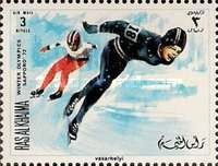 [Airmail - Winter Olympic Games - Sapporo, Japan 1972, Typ LX]