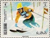 [Airmail - Winter Olympic Games - Sapporo, Japan 1972, Typ LY]