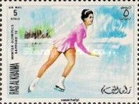 [Airmail - Winter Olympic Games - Sapporo, Japan 1972, Typ LZ]